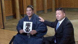 輝大士(高田川部屋)の相撲経歴!大横綱・輪島は遠縁という遺伝子に期待!
